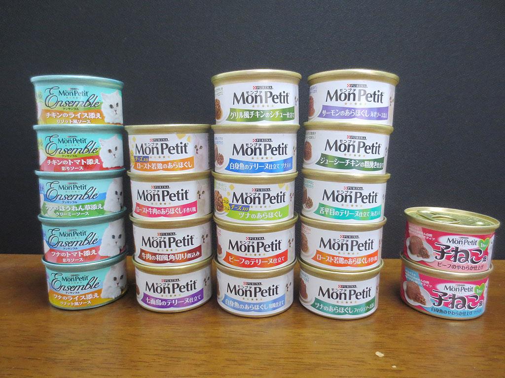 ロシ子の成人用のウェット缶詰