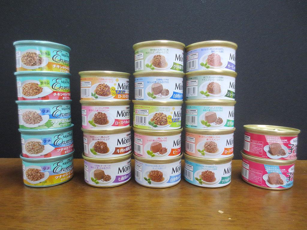 ロシ子のウェットの缶詰です。