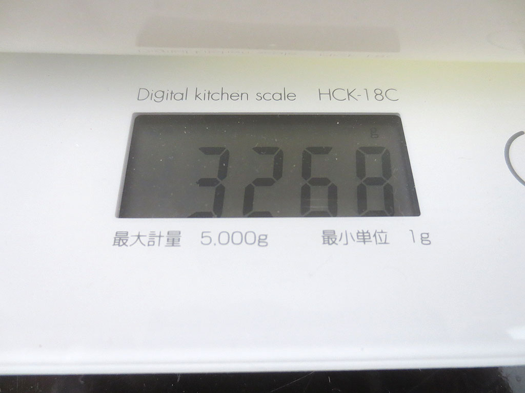 体重を再測定、3268gでした。