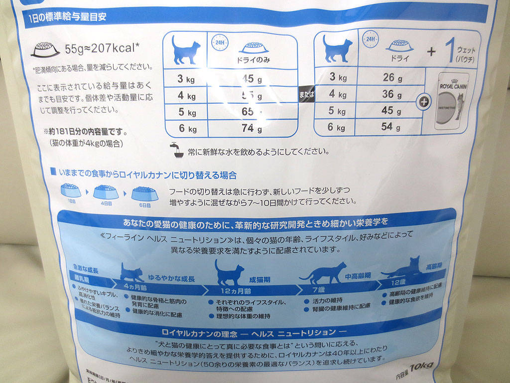 1g当りのカロリーは3.76kcal。