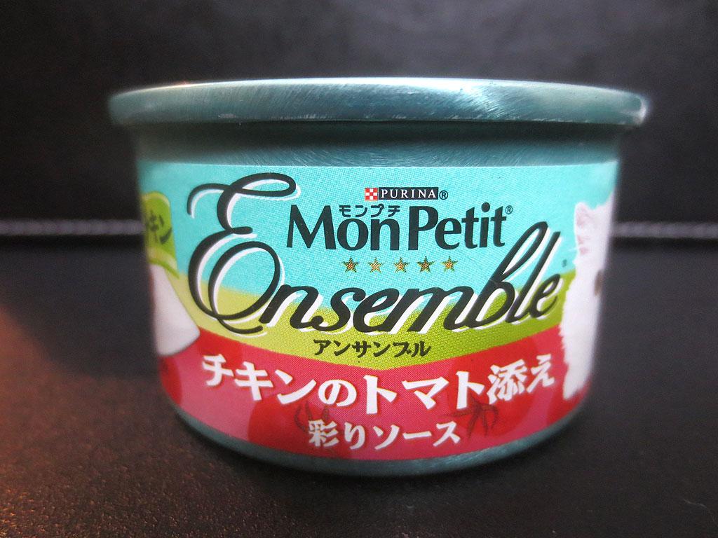 モンプチのアンサンブル缶。