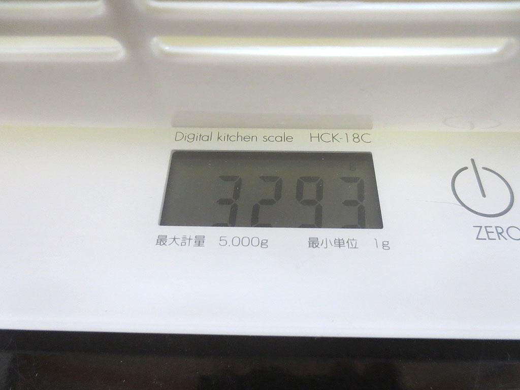 ロシ子の体重、3,293gでした。