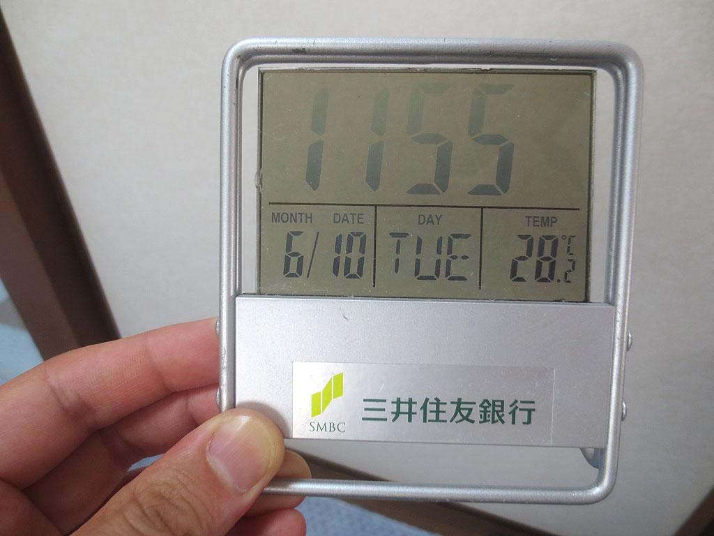 1時間後、2℃、下がっていました。