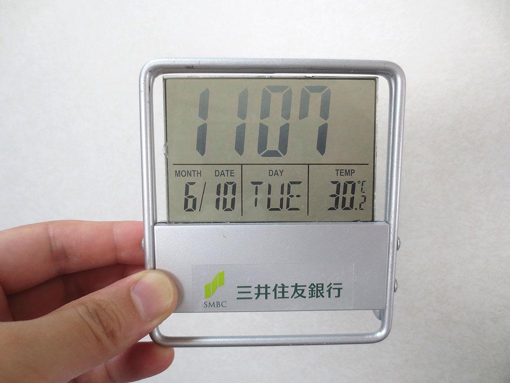 外気温は30℃です。