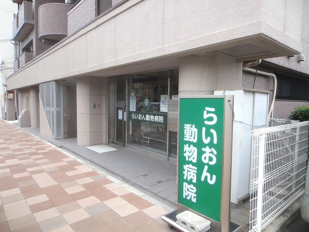 ロシ子の主治医の動物病院。