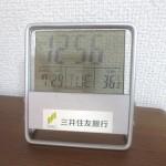 室内の温度は36℃です。