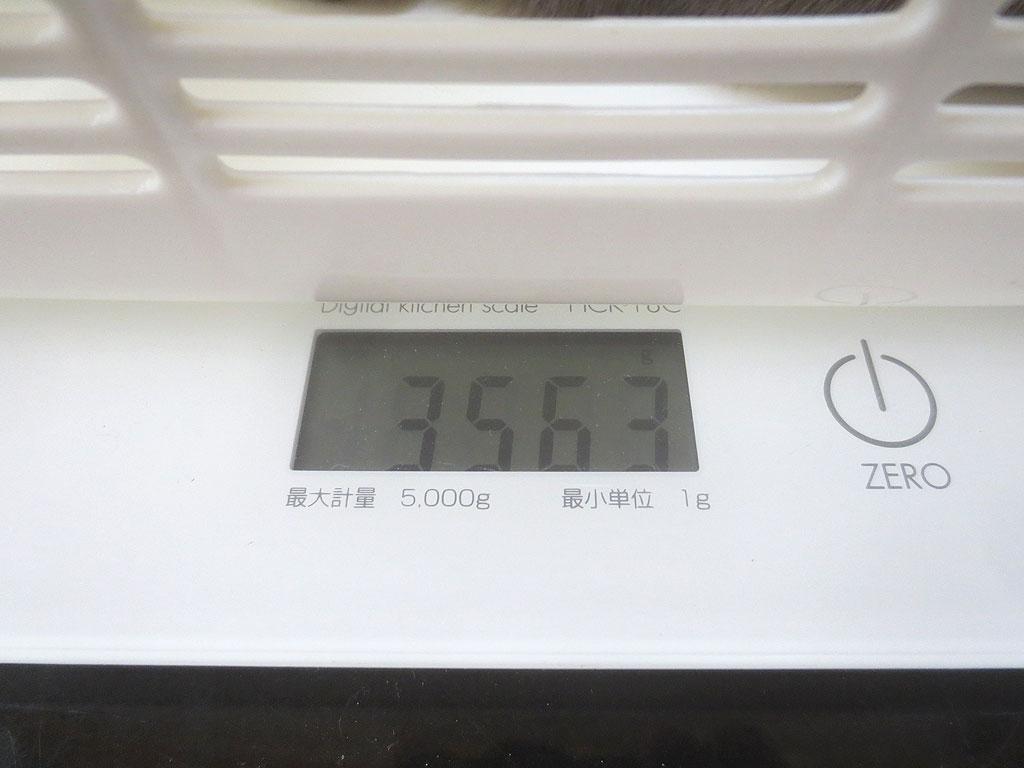ロシ子の体重は3,563gでした。