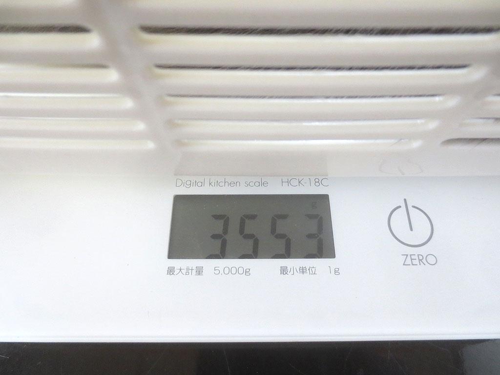 ロシ子の体重は3553gでした。