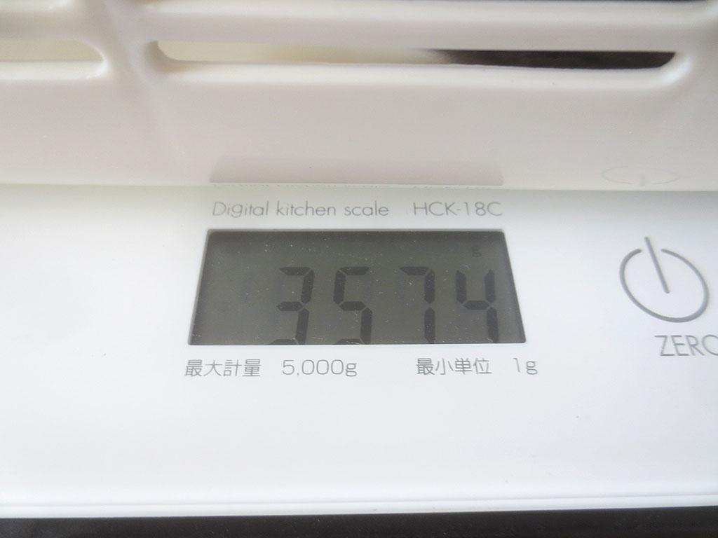 ロシ子の体重は3,574gです。