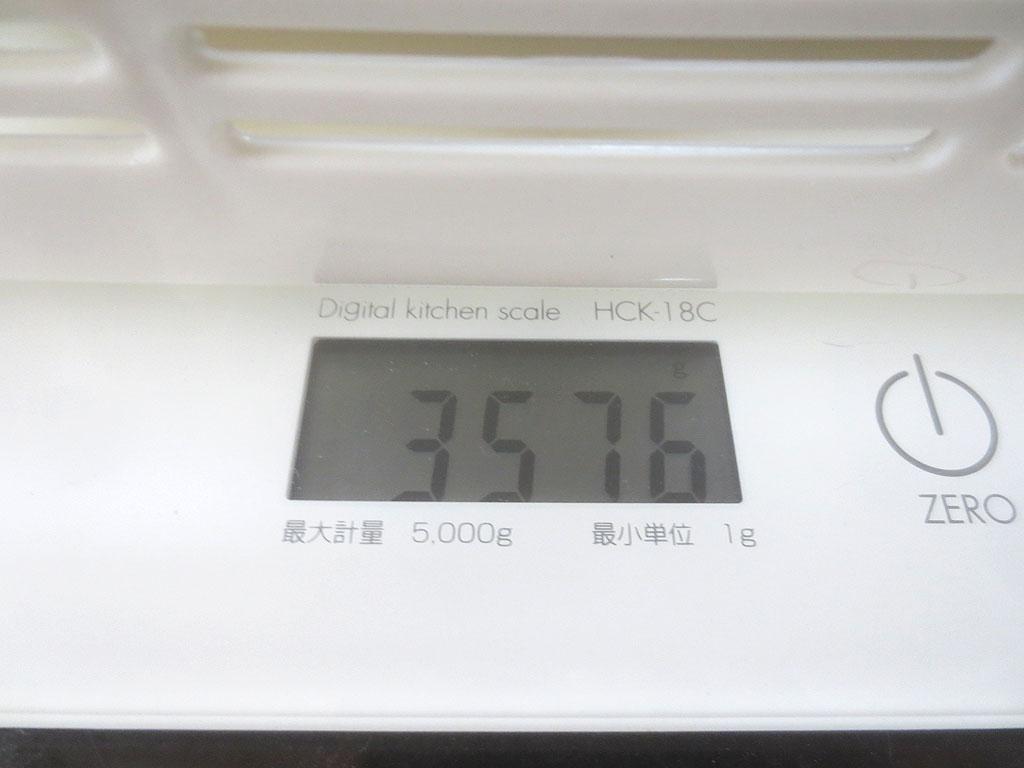 今日のロシ子の体重は3,576g。