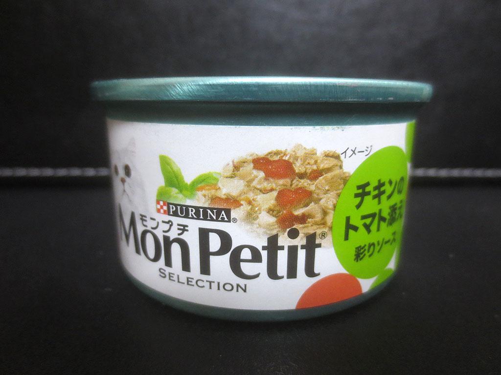 モンプチの新シリーズの缶詰です。