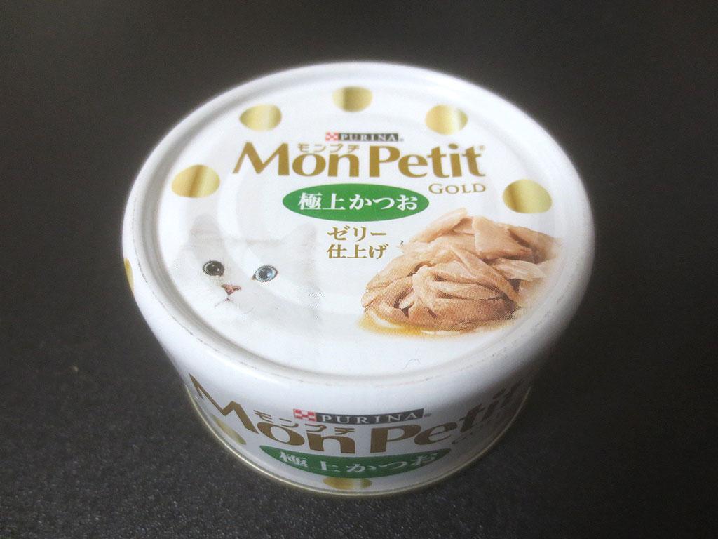ロシ子の為の新しい缶詰。