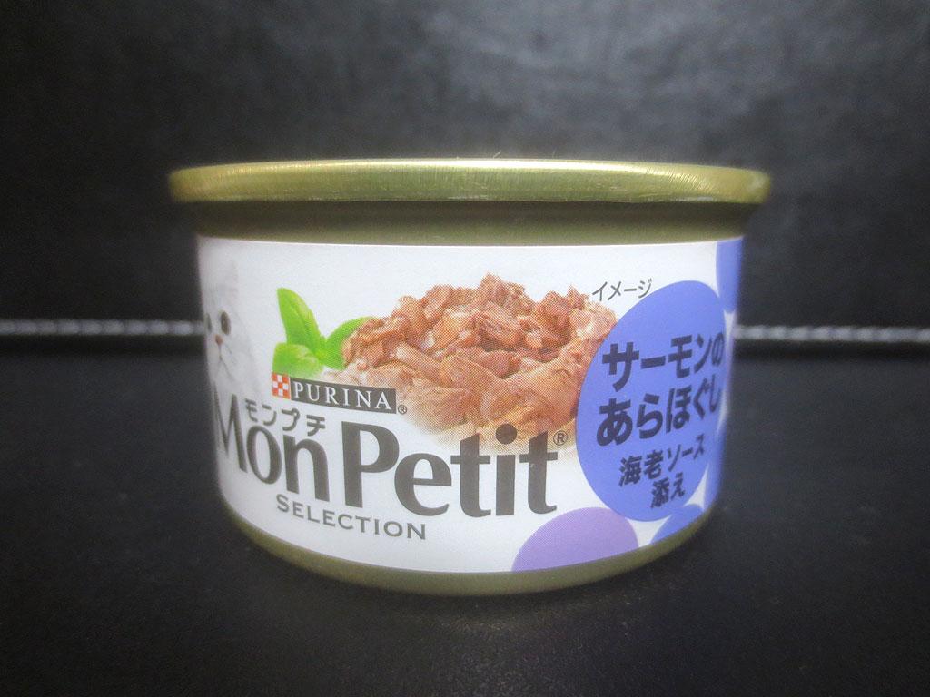 新しいロシ子の缶詰です。
