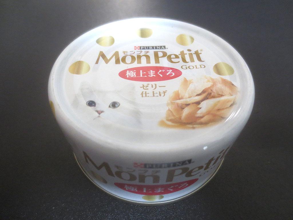 ロシ子の新しい缶詰です。
