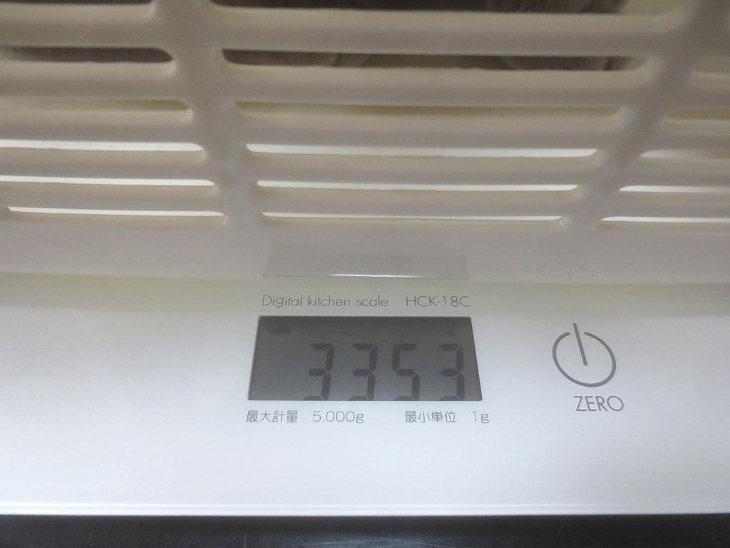 ロシ子の体重は3,353gでした。