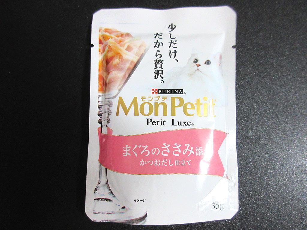 ロシ子の特別ご飯のパウチ。