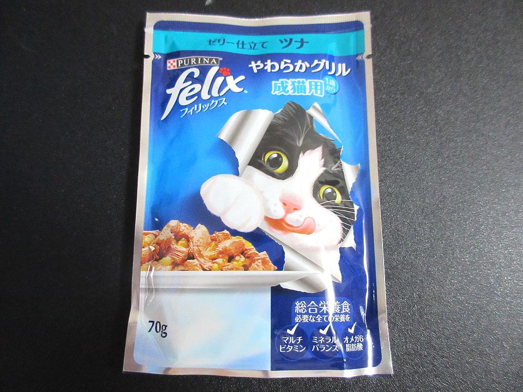 ロシ子のお利口さんご飯のパウチ。