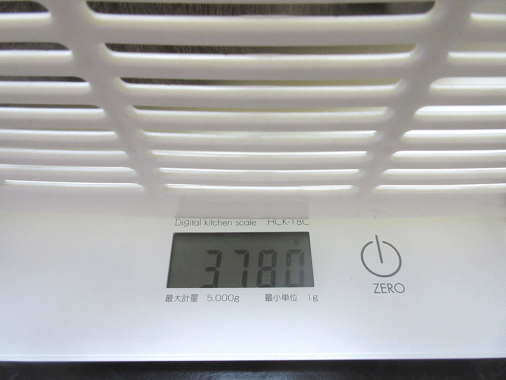 再度のロシ子の体重測定。