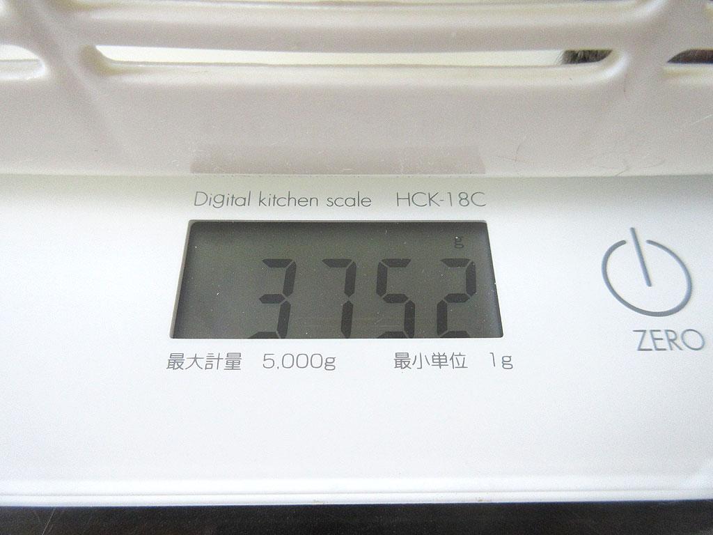 ロシ子の体重は3,752gでした。