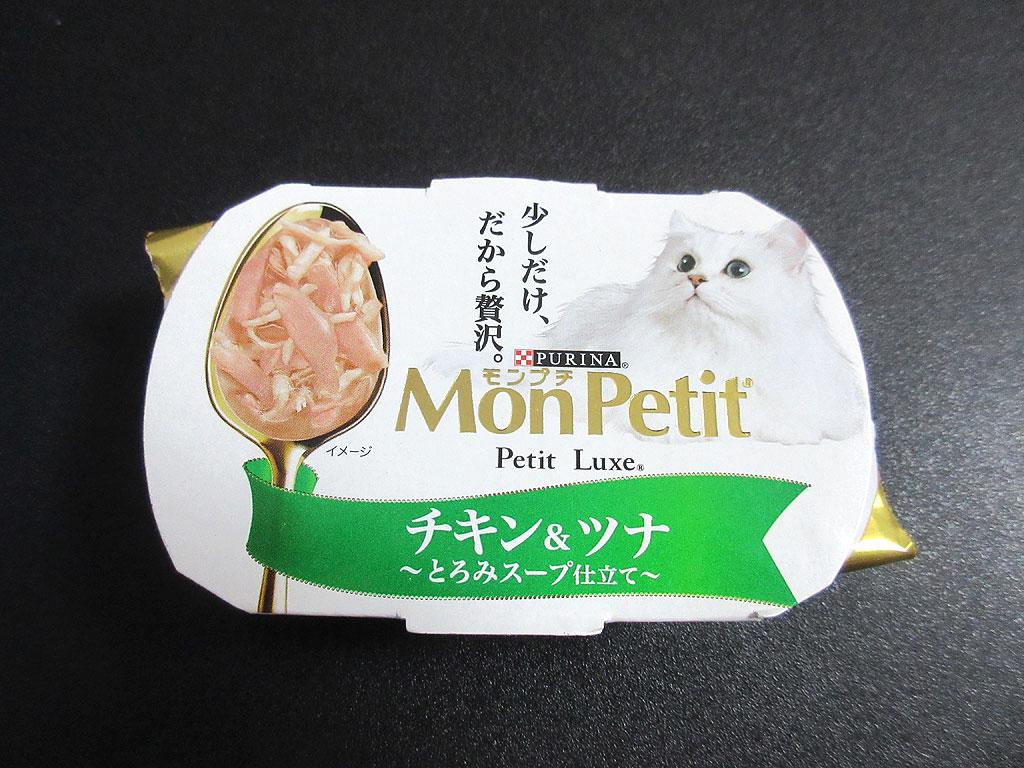 ロシ子の美味しそうなパウチ。