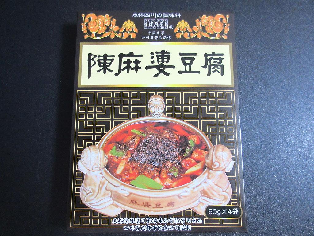 陳麻婆豆腐。