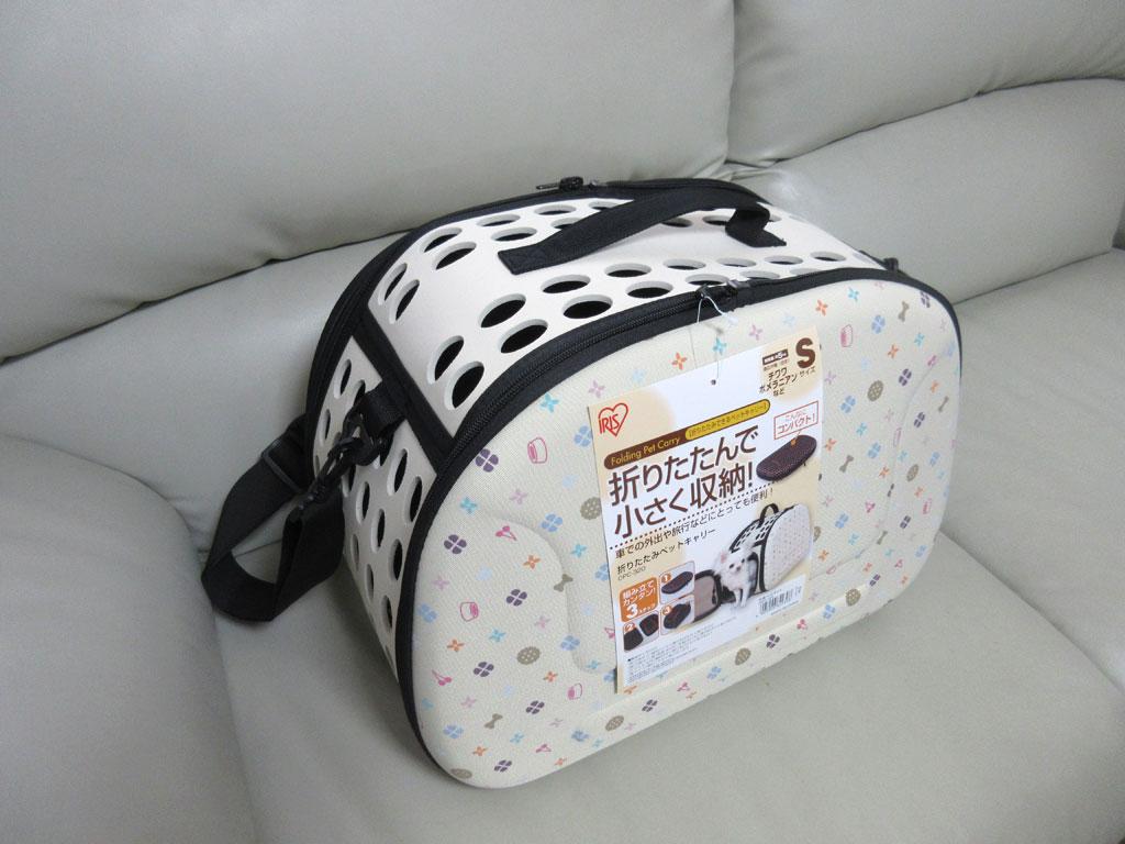 ロシ子にお似合いのバッグ。