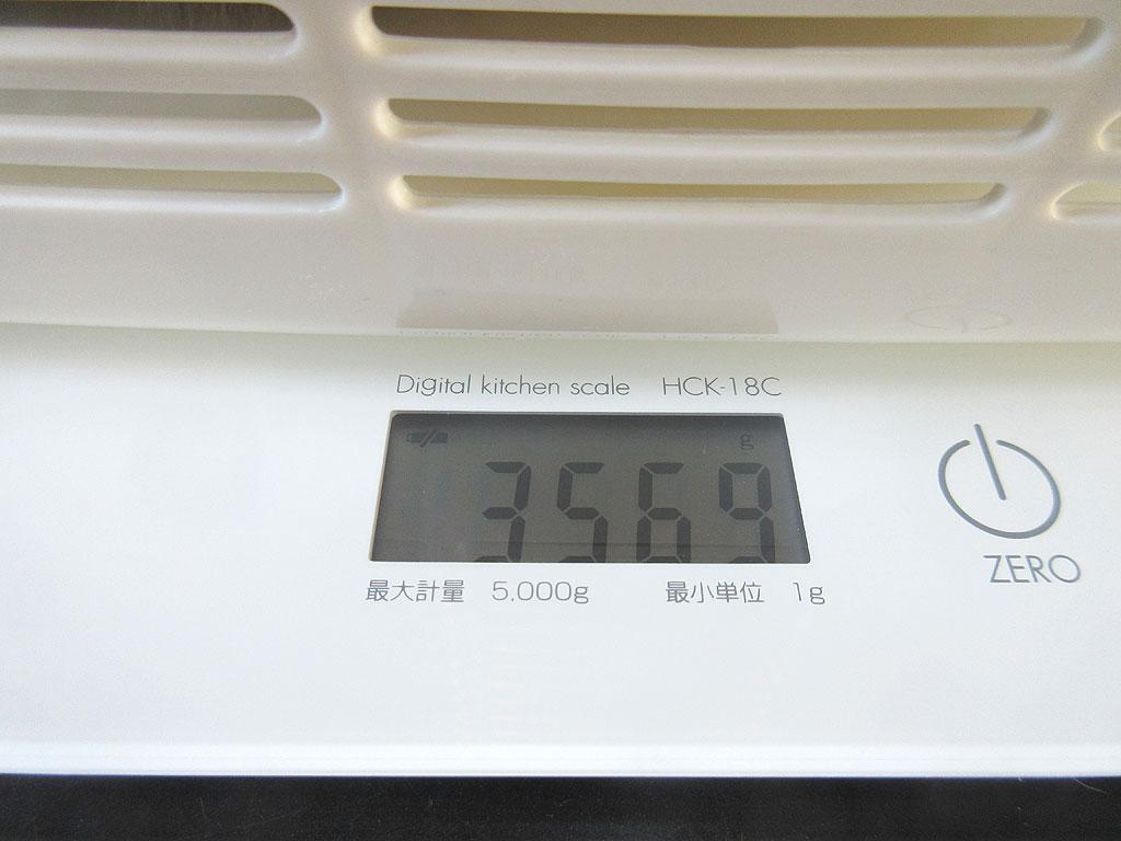 ロシ子の体重は3,569g。