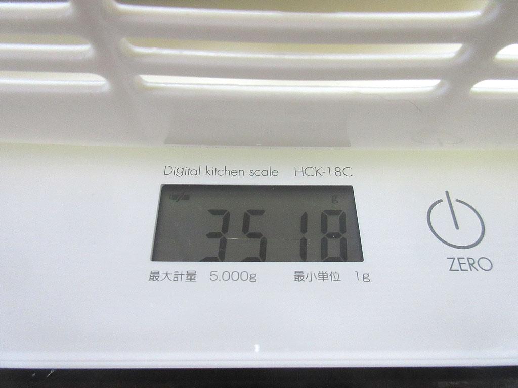 ロシ子の体重は3,518g。