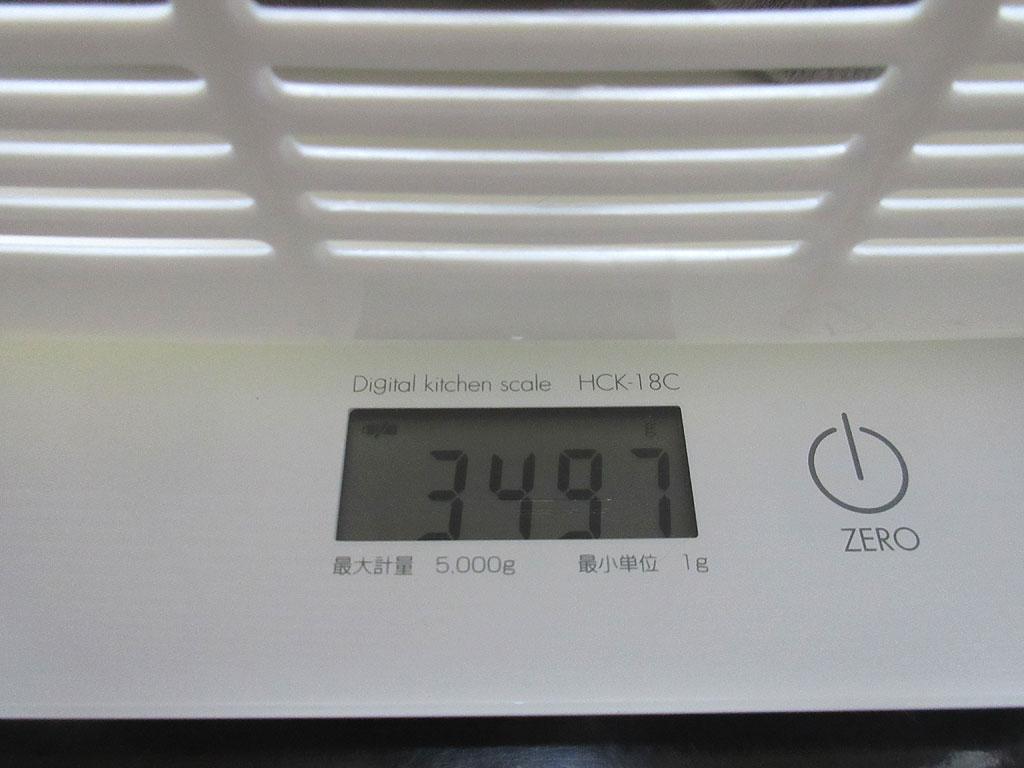ロシ子の体重は3,497gでした。