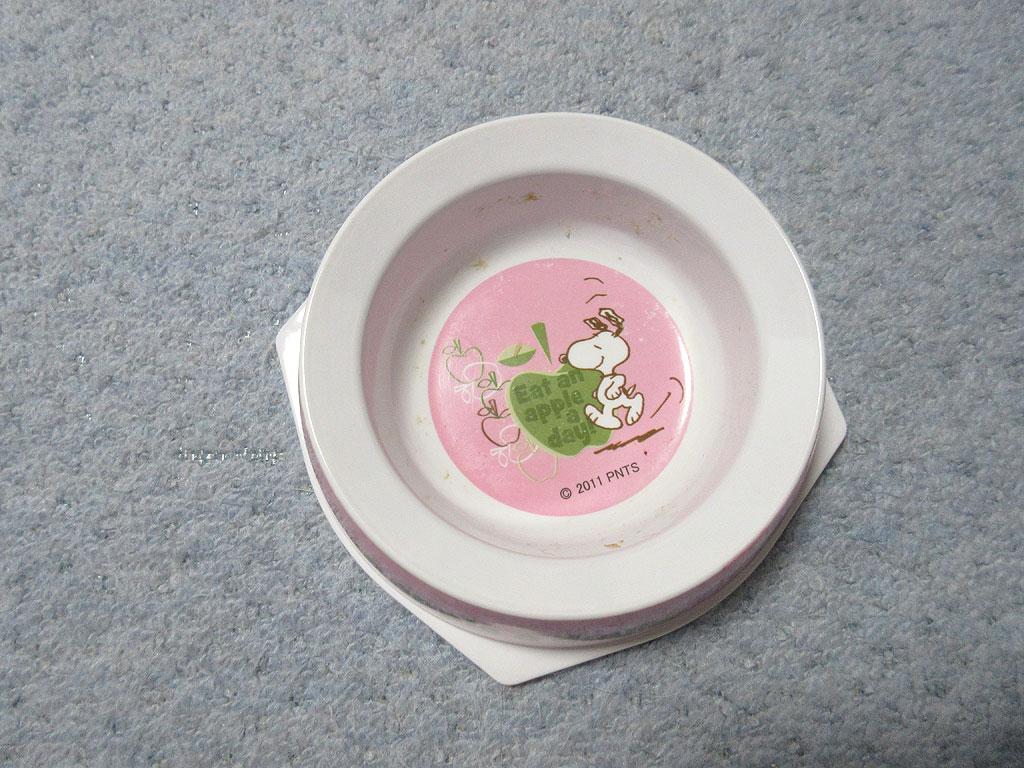 ロシ子が自らきれいに食べた。