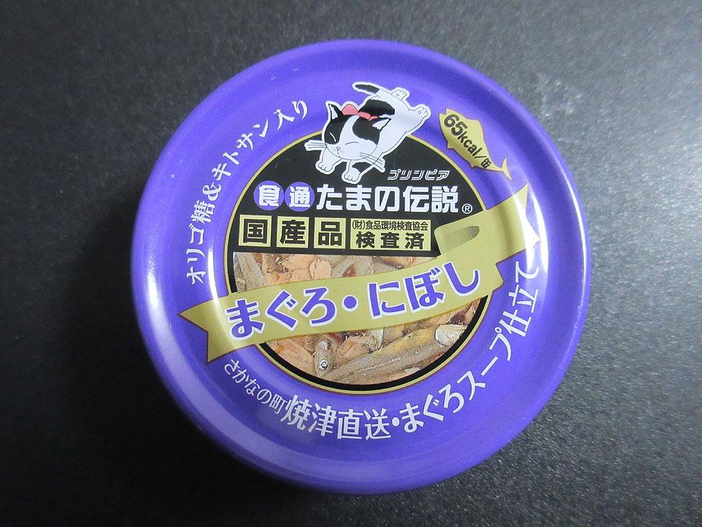 焼津直送の猫の缶詰。