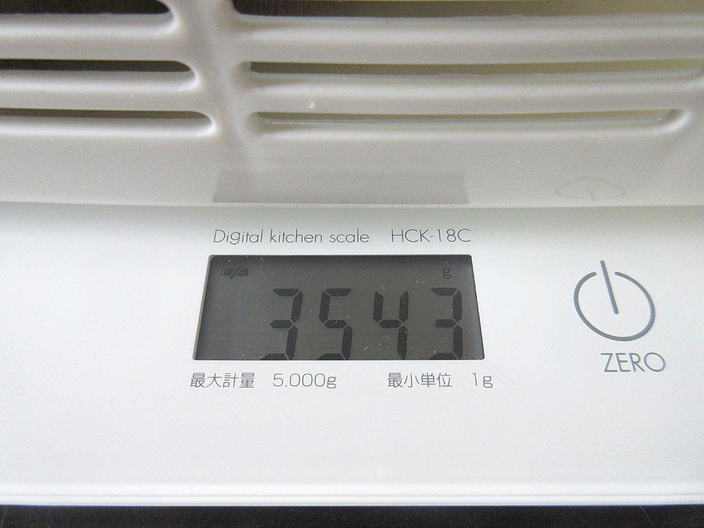 ロシ子の体重は3,543g。