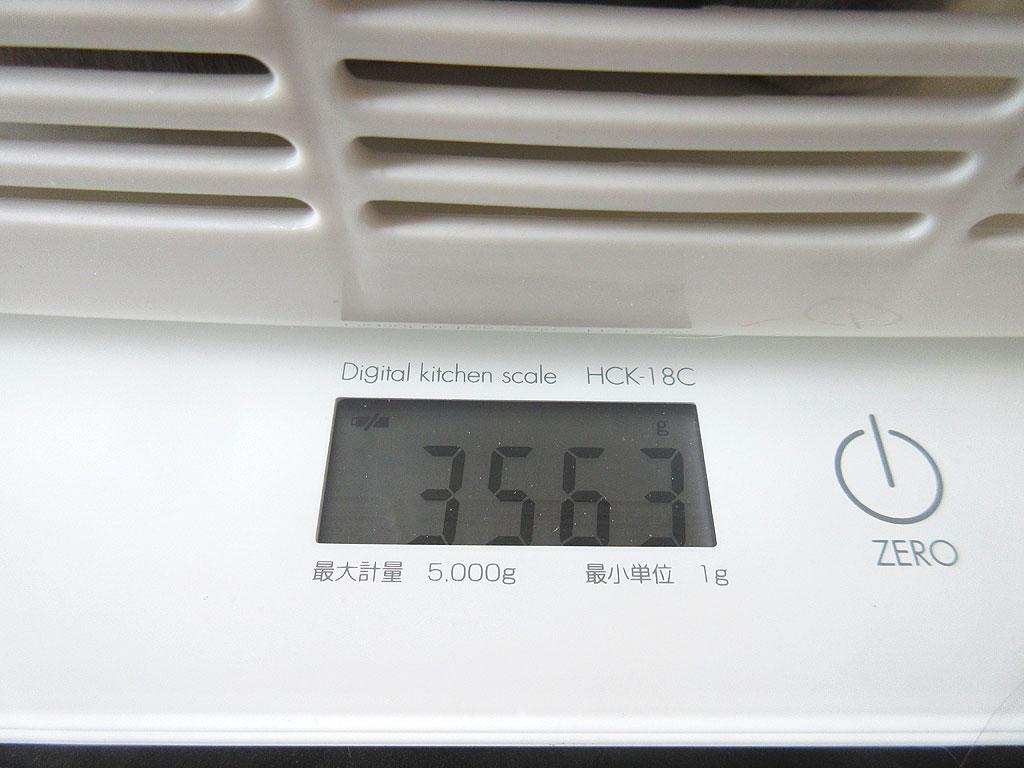 ロシ子の体重は3,563g。