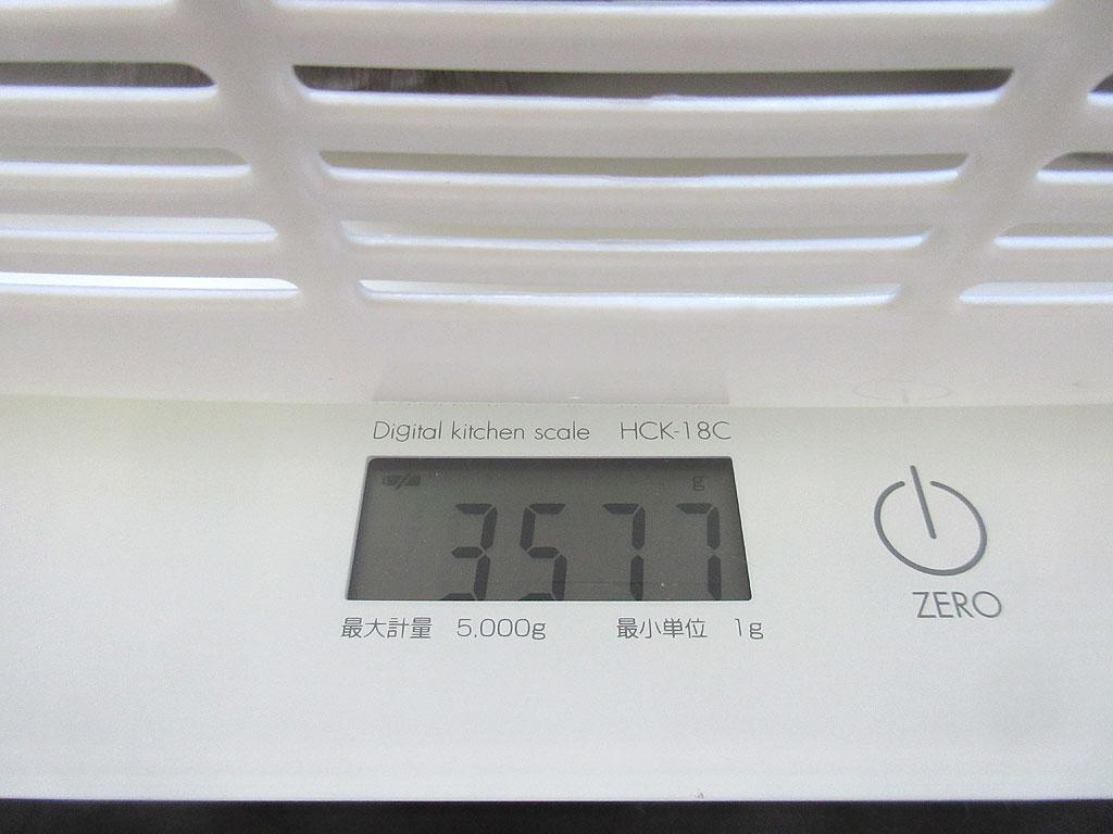 ロシ子の体重は3,577g。