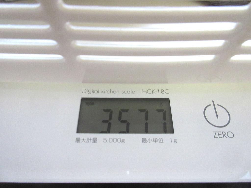 ロシ子の体重は3,577gでした。