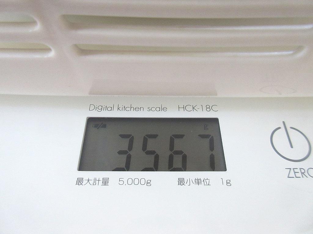 ロシ子の体重は3,567g。