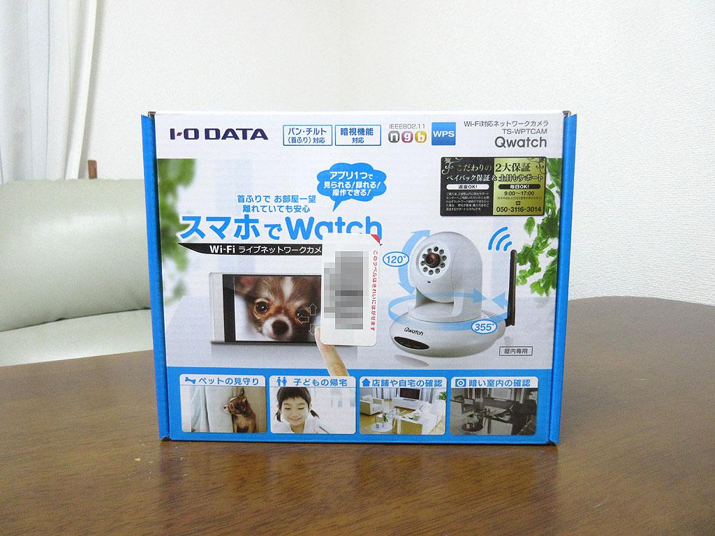 我が家の届いたWebカメラ。