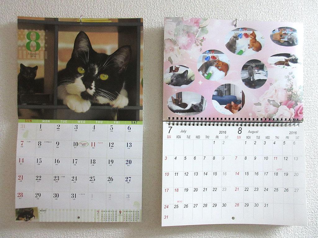 雑誌「ねこのきもち」のカレンダー。