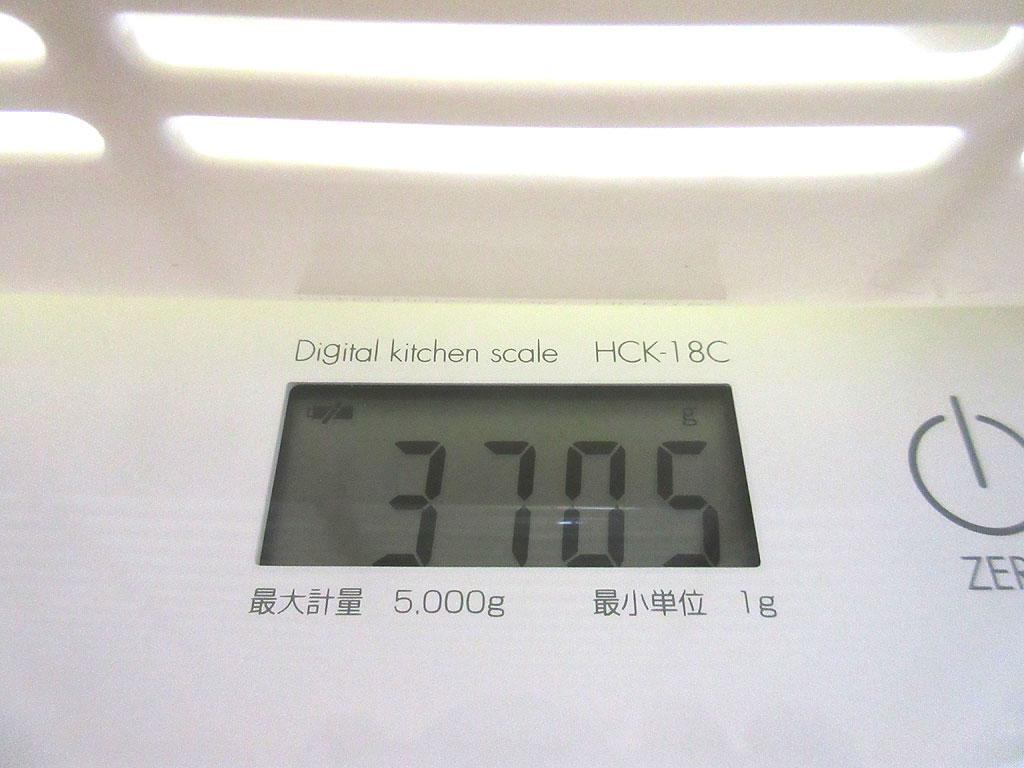 ロシ子の体重は3,705gでした。