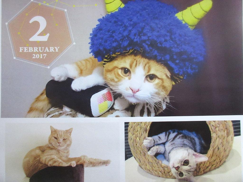 2月のカレンダー。