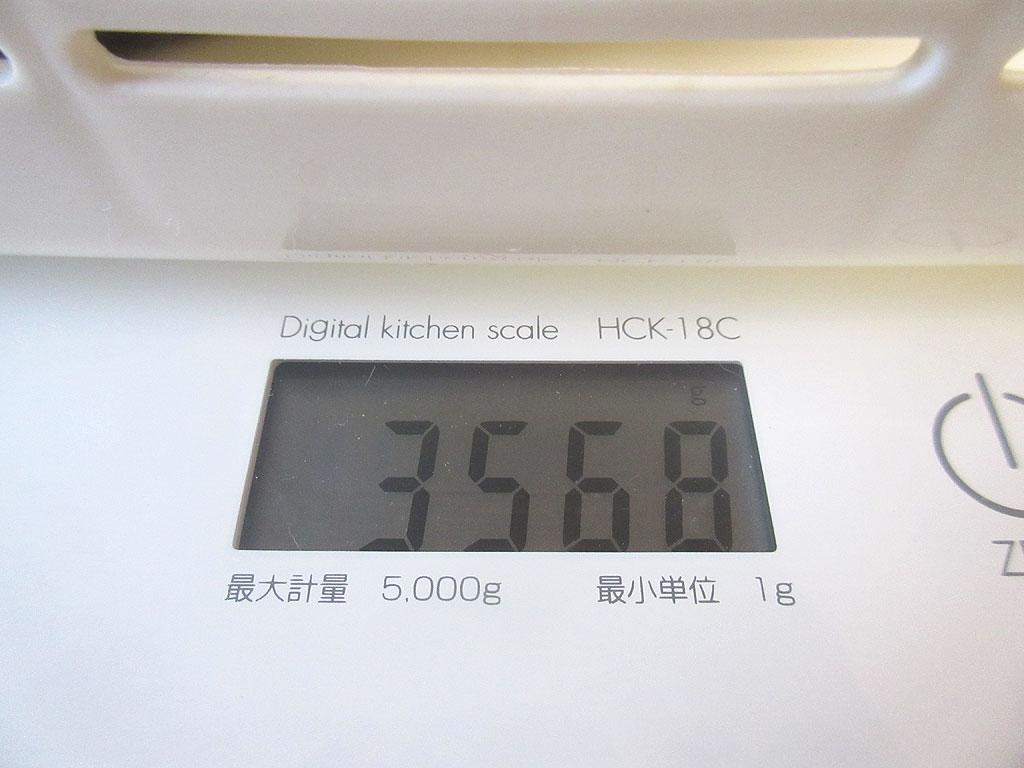 ロシ子の体重は3,568gでした。