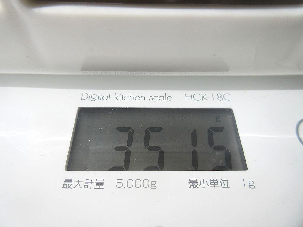 ロシ子の体重は3,515g。
