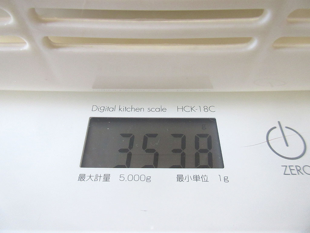 ロシ子の体重は3,538g。