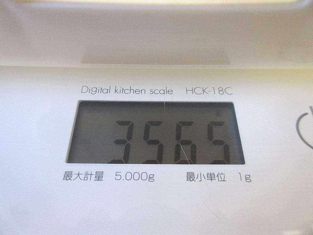 ロシ子の体重は3,565g。