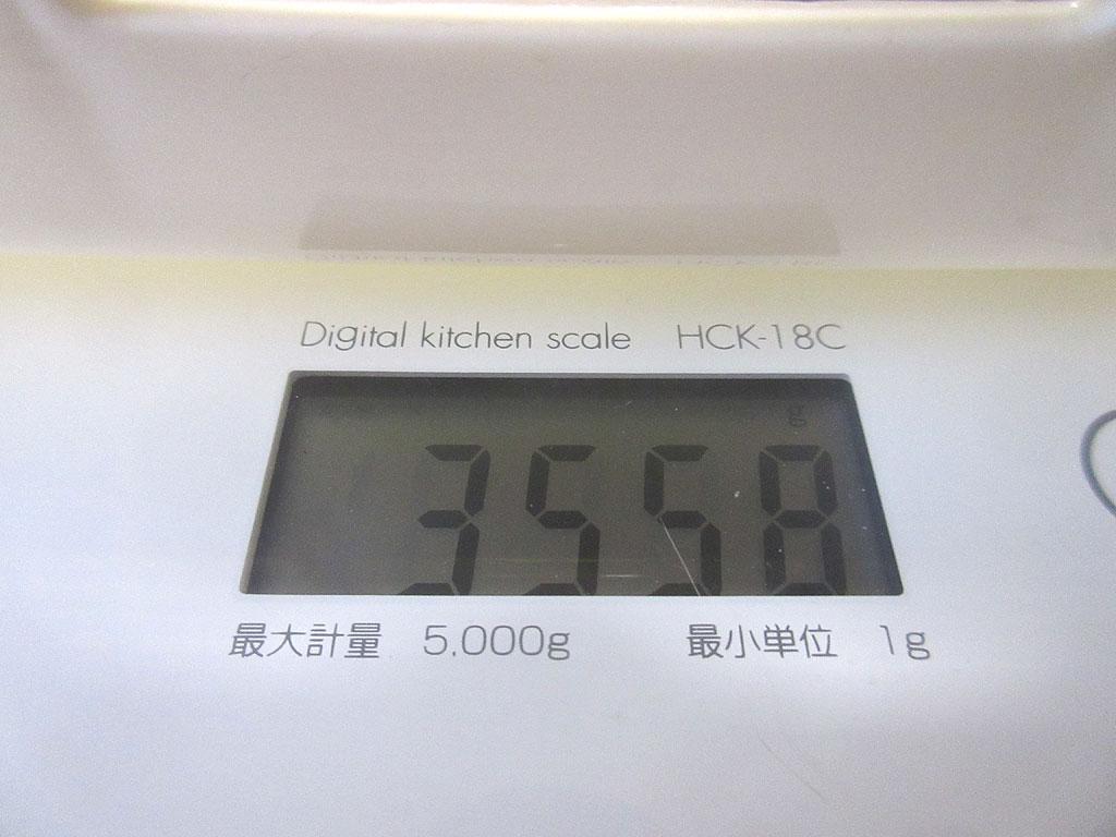 ロシ子の体重は3,558g。