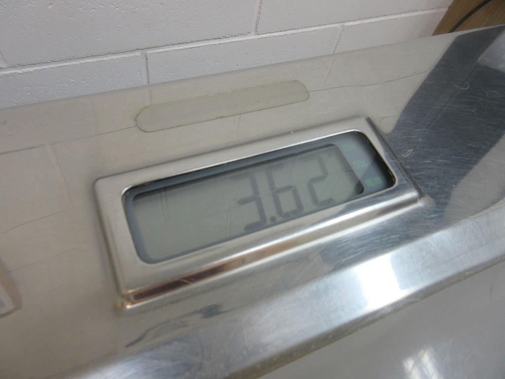 ロシ子の体重は3.62kg。