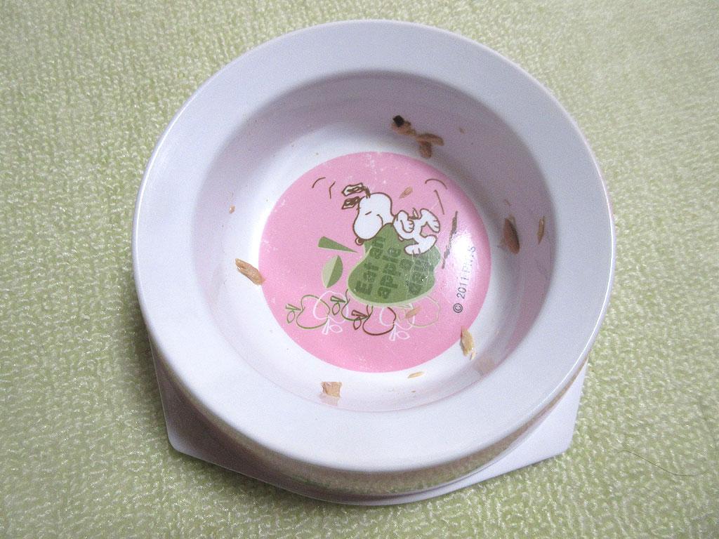 ロシ子の食欲が増強中。