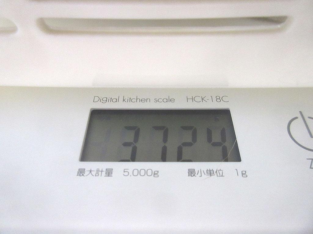 ロシ子の体重は3,724g。