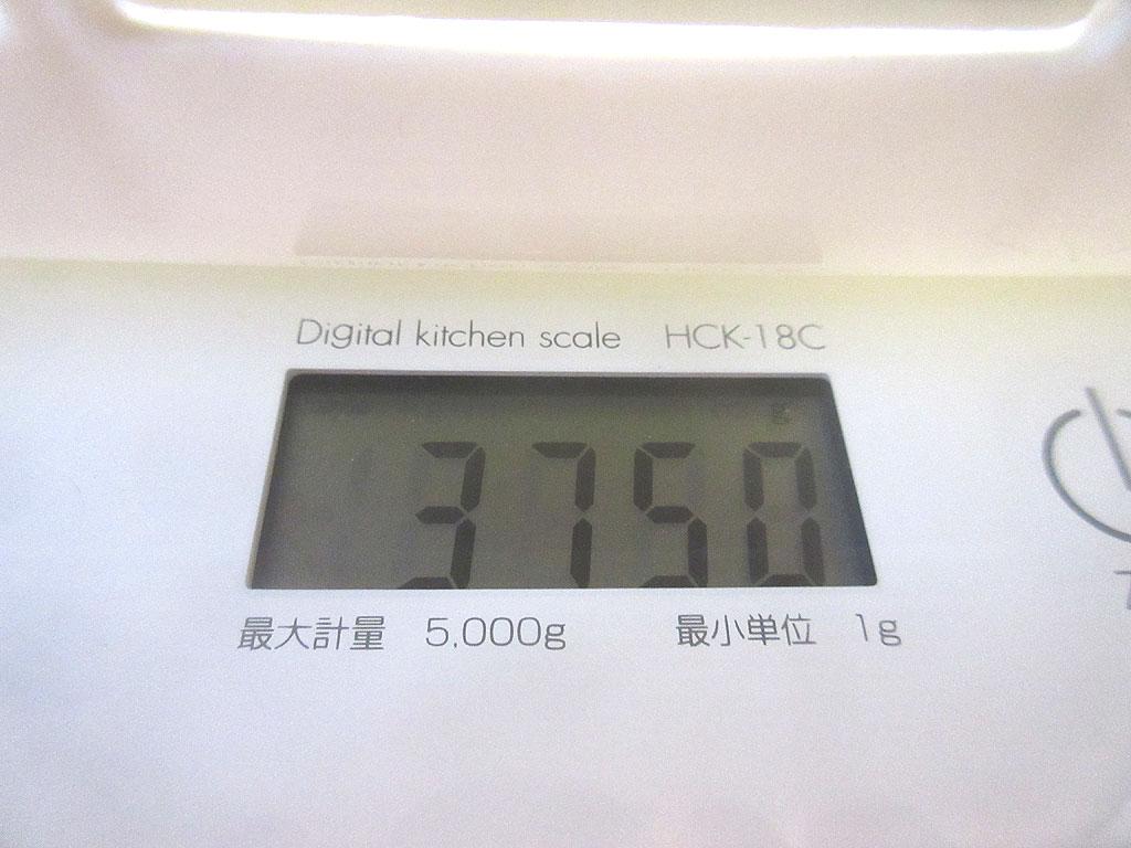 ロシ子の体重は3,750g。
