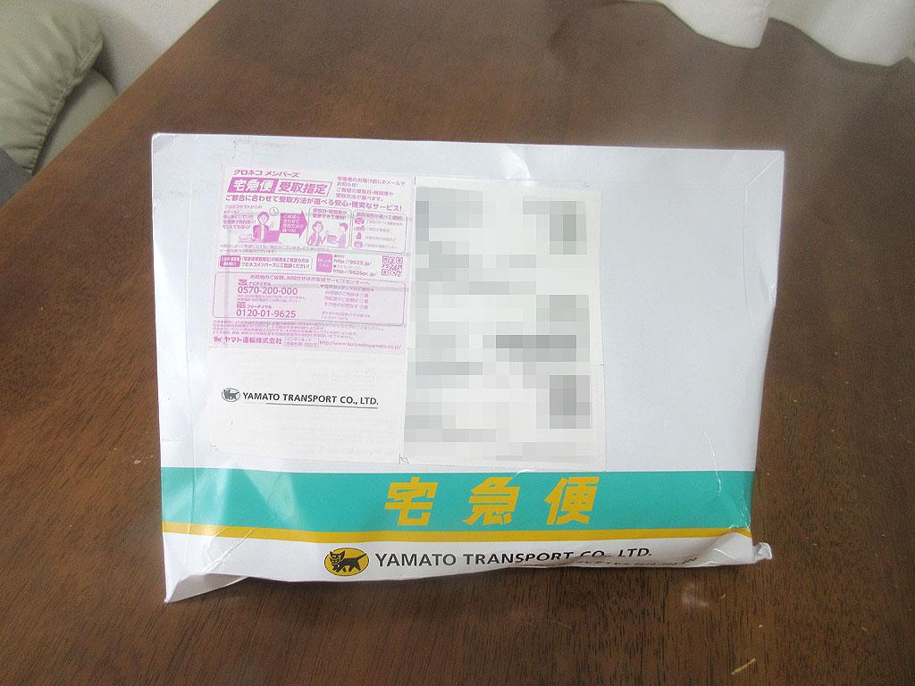 ロシ子のサプリが届きました。
